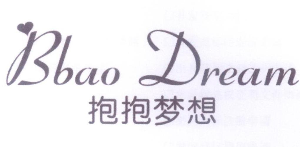 抱抱梦想 BBAO DREAM