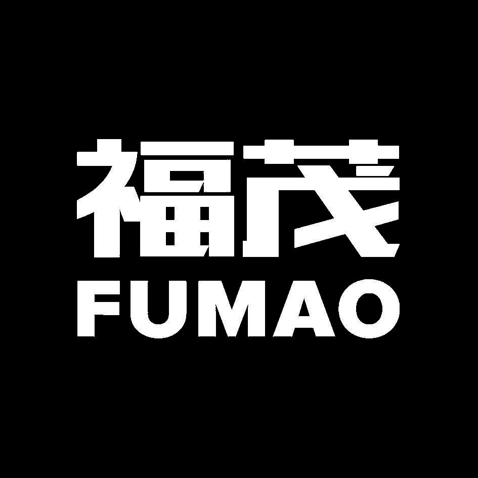 福茂,FUMAO